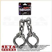 Кандалы пластиковые серебристые для Привидения на Хэллоуин