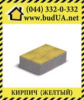"""Тротуарная плитка """"Кирпич"""" Желтый, 40 мм"""