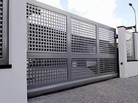 Ворота в стилі HI-TECH (хай-тек). Виконання: перфолист., фото 1