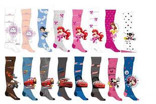 Носки для мальчиков и девочек.
