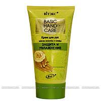 ВИТЕКС Basic Hand Care - Крем для рук Защита и Увлажнение 150мл