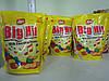 Арахис в шоколаде Big Hits 250 г