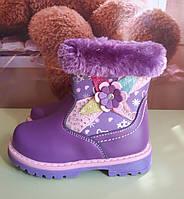 Детские ботинки зимние для девочки, 23-27