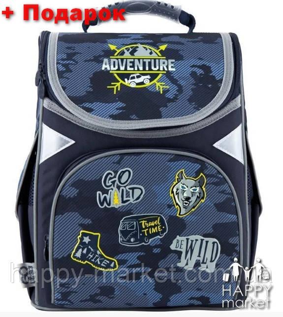 Рюкзак для мальчика школьный ортопедический каркасный Kite Adventure GO20-5001S-16