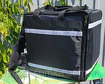 """Каркасная термосумка - рюкзак """"квадрат"""" для курьерской доставки еды и пиццы. Застёжка молния+клапан"""