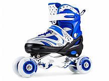 Роликовые коньки 3в1 Hop-Sport HS-8101 Speed S (размер 30-33) синие, фото 2