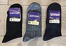 Мужские летние носки в сетку тм Универсал Житомир р27, фото 2