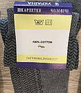 Мужские летние носки в сетку тм Универсал Житомир р27, фото 3