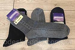 Мужские летние носки в сетку тм Универсал Житомир р25