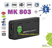 MК 803 Android SmartTV MiniPC + Bluetooth