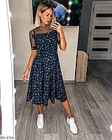 Красивое женское летнее платье клеш за колено со вставками из сетки арт 153
