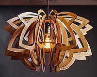 Люстра деревянная СОНЦЕ by smartwood | Люстра лофт | Дизайнерский потолочный светильник