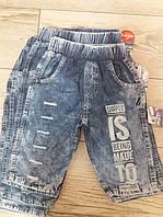 Джинсові шорти для хлопчика 110,116,122,128