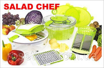 овощерезки Salad Chef (Салат Шеф)