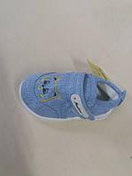 Кросівки для хлопчиків С.ЛУЧ голубі з котиком  16-21