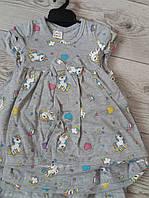 Плаття для дівчаток сіре з Єдинорогом  Туречина 80см та 92 см