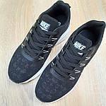 Мужские кроссовки Nike ZOOM (черно-белые) 10217, фото 6