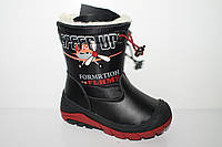 Термо ботинки для мальчиков оптом от СВТ.Т W101-3 (23-28)
