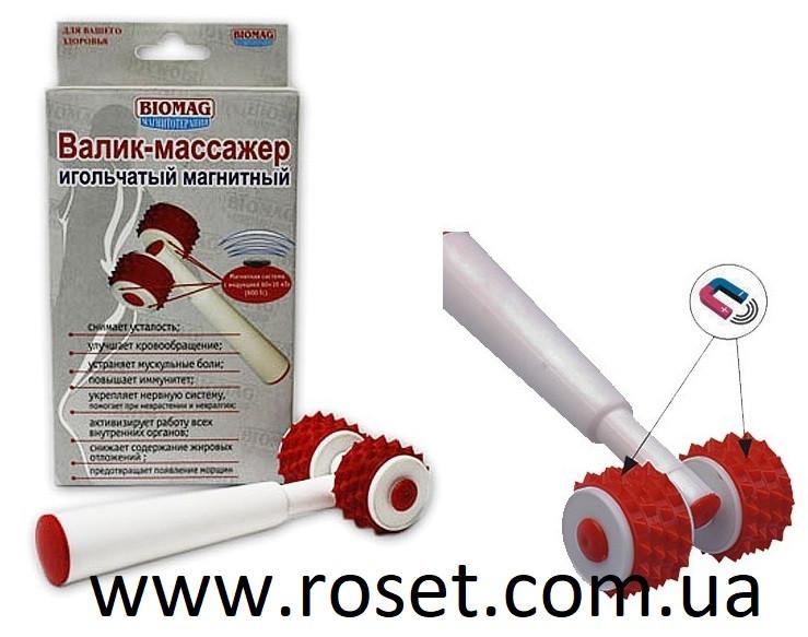Роликовый магнитный массажер биомаг вакуумный пищевой упаковщик p 290