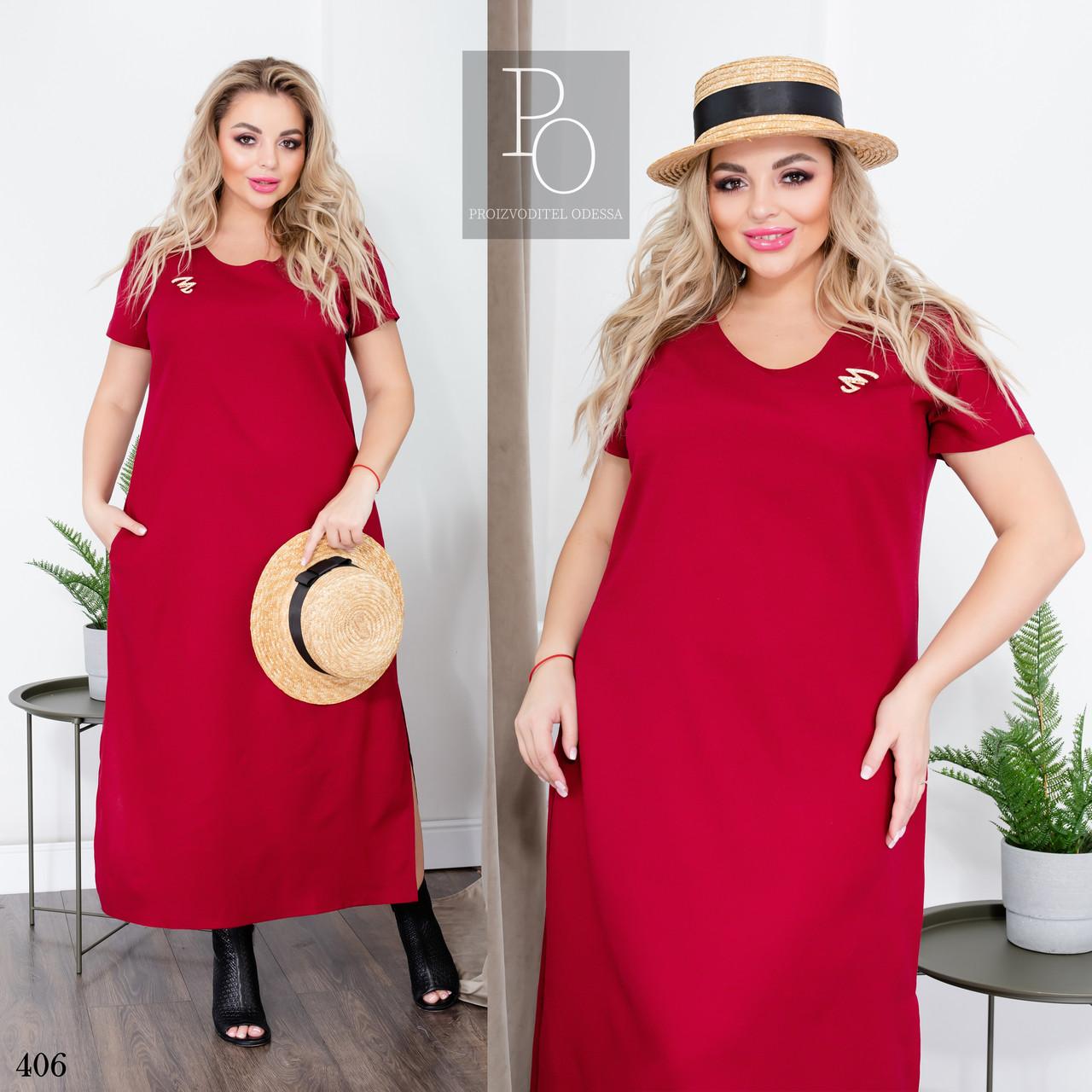 Платье летнее прямого фасона длинное лён 48-50,52-54,56-58,60-62