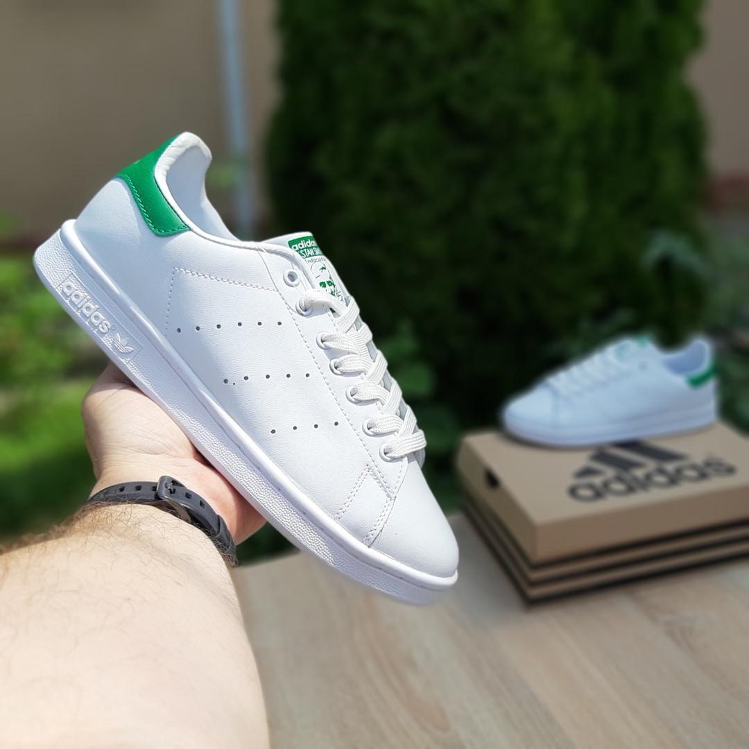 Мужские кроссовки Adidas Stan Smith (бело-зеленые) 10218