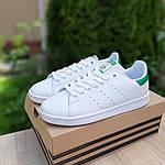 Мужские кроссовки Adidas Stan Smith (бело-зеленые) 10218, фото 9