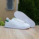 Чоловічі кросівки Adidas Stan Smith (біло-зелені) 10218, фото 2