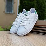 Мужские кроссовки Adidas Stan Smith (бело-зеленые) 10218, фото 5