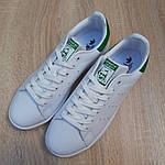 Мужские кроссовки Adidas Stan Smith (бело-зеленые) 10218, фото 4