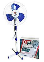 Вентилятор напольный GH-1621 поворотный, 3 режима мощности
