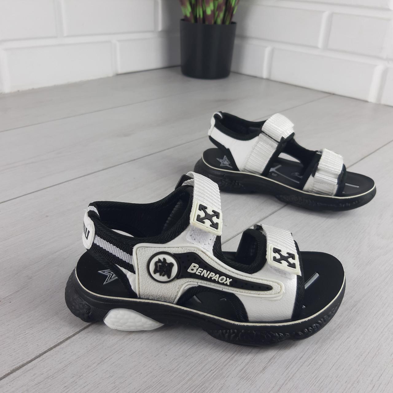 Босоножки детские, сандалии спортивные из эко кожи. Размеры 26-31