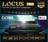 Ресивер Т2 LOCUS LS-08 (цифровой эфирный тюнер Т2)