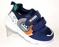 Детские кроссовки на липучках для мальчика