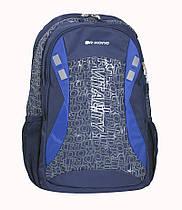 Підлітковий ортопедичний рюкзак Dr. Kong Z1300070 L, синій