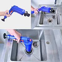 Пневматический вантуз пистолет очиститель канализации высокого давления Toilet dredge GUN BLUE (живые фото)
