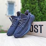 Мужские кроссовки Adidas Yeezy Boost 350 V2 (черные) - 10212, фото 2