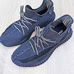 Мужские кроссовки Adidas Yeezy Boost 350 V2 (черные) - 10212, фото 3