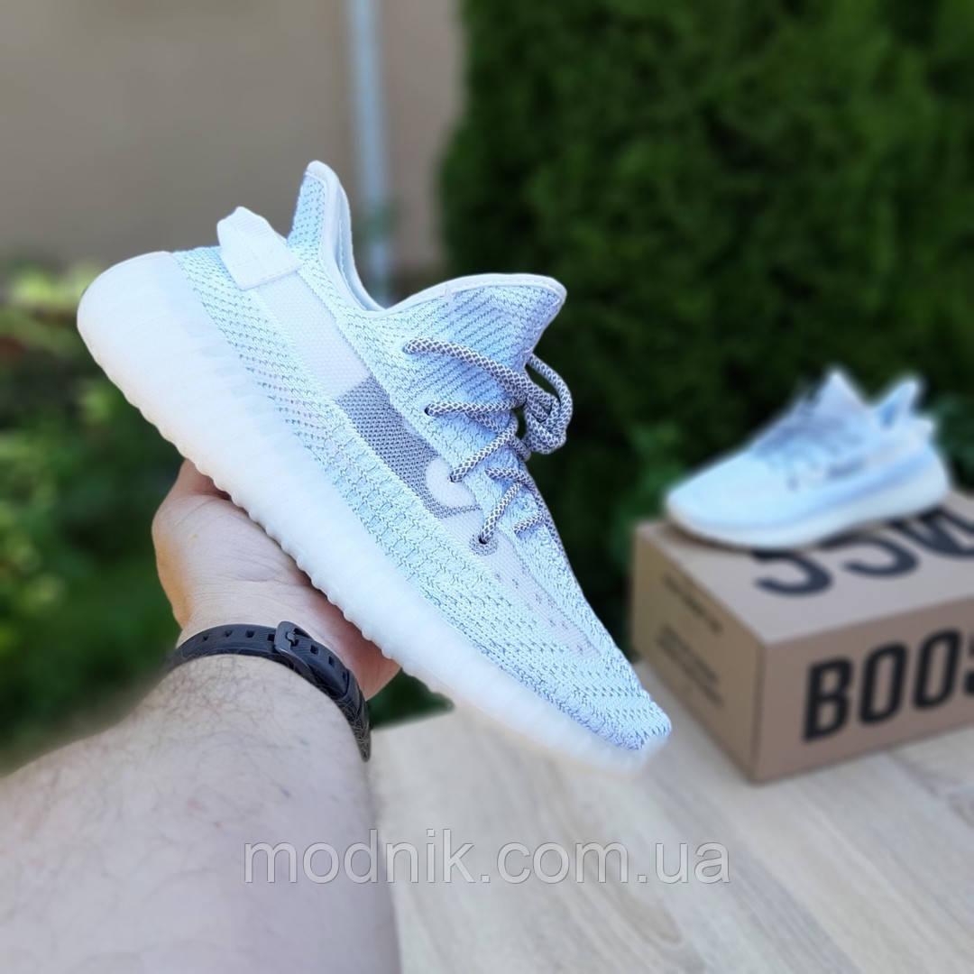 Мужские кроссовки Adidas Yeezy Boost 350 V2 (белый) ПОЛНЫЙ РЕФЛЕКТИВ - 10214