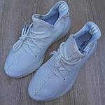 Мужские кроссовки Adidas Yeezy Boost 350 V2 (белый) - 10216, фото 7