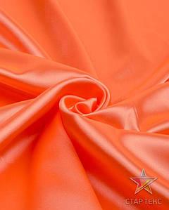 Ткань Атлас стрейч тонкий оранжевый