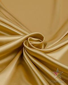 Ткань Атлас стрейч тонкий песочный