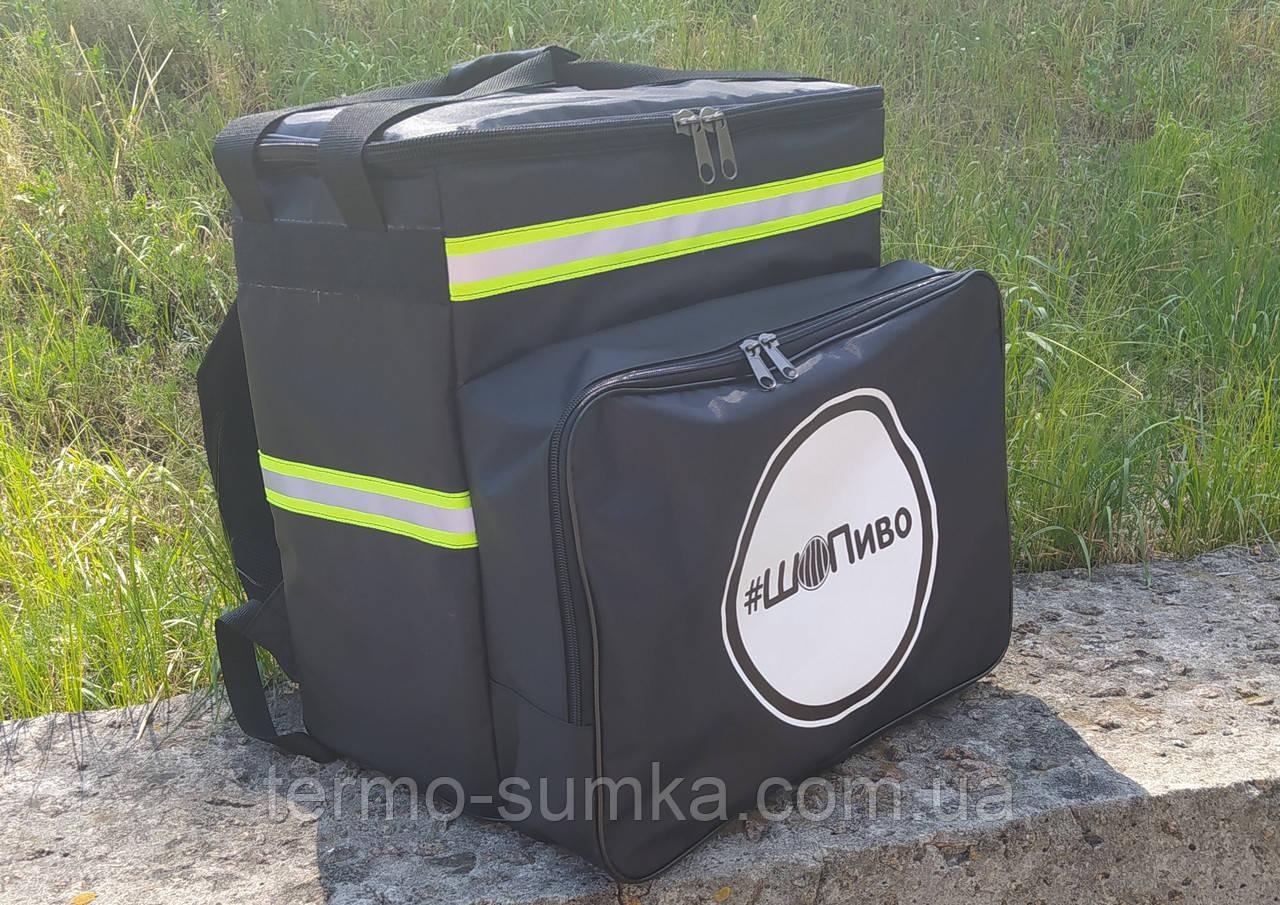 Термосумка - рюкзак для напоїв, пива з перегородкою і накладними кишенями