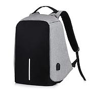 Рюкзак антивор Bobby c защитой от карманников и с USB для зарядки серый