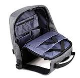 Рюкзак антивор Bobby c защитой от карманников и с USB для зарядки серый, фото 8