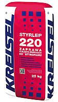 Клей для армировки, Kreisel 220 Armierungs-Gewebekleber, 25 кг