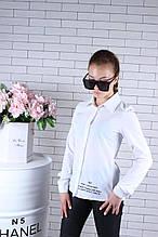 Стильная блузка для девочки длинным рукавом в школу р.134-164 опт