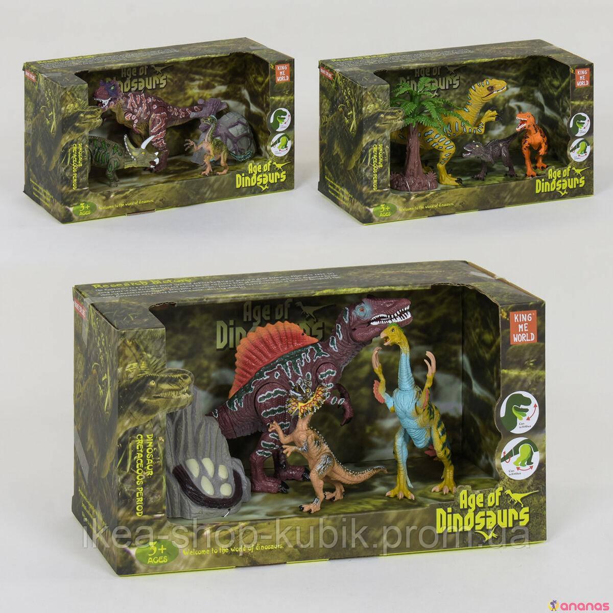 Набір рухливих динозаврів 3шт