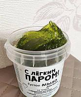 Густое мыло для тела для бани и душа натуральное на травах с эфирными маслами Белкосмекс / натуральне мило