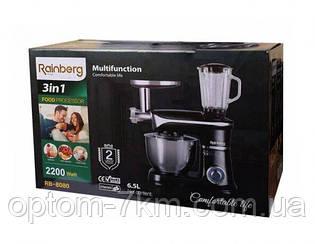 Кухонний комбайн Rainberg RB 8080 3в1, 2200 Вт R