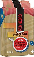 Кофе молотый RIO NEGRO Ethiopia Selection 100% Arabica, 250г